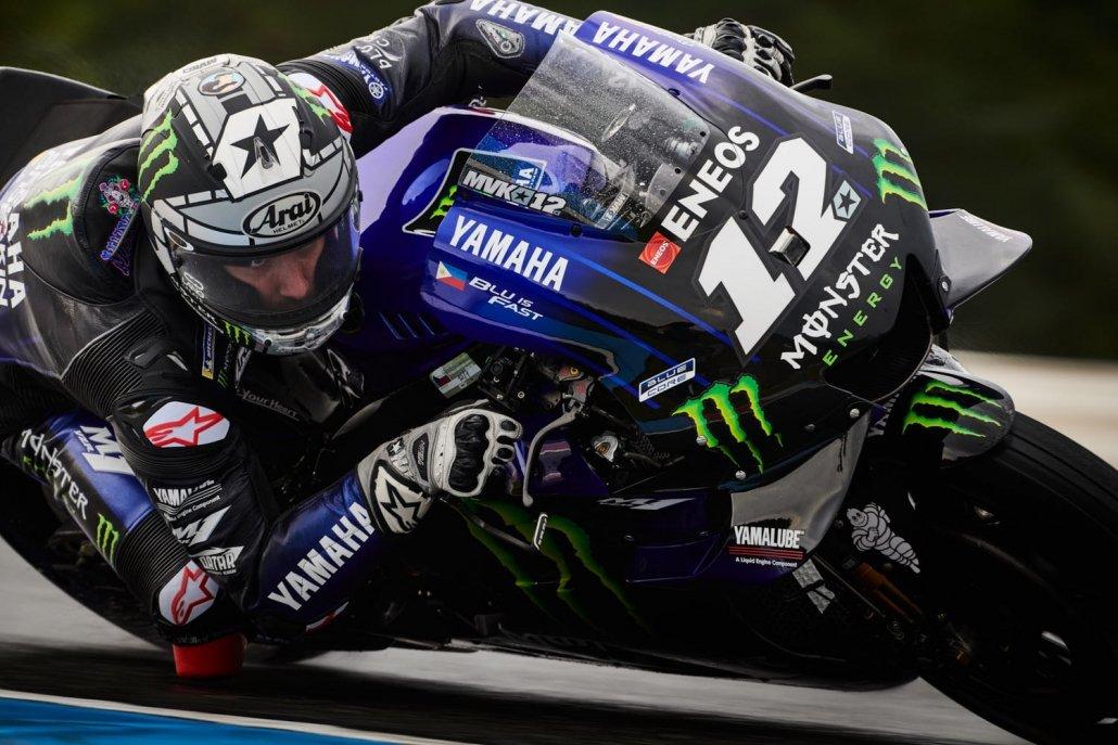 Maverick Vinales - Yamaha Moto GP